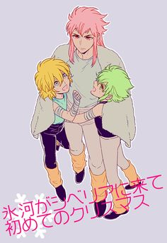 Camus, Hyoga and Issac