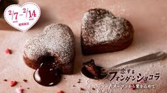 Domino's Japan Serves Up Heart-Shaped Lava Cakes for Valentine's Day