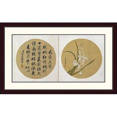 Global Gallery 'Flowers and Calligraphy' by Zhang Weibang Framed Painting Print Size:
