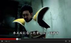 ドラゴンボールのコスプレをしてラップをした動画が面白い。 | A!@attrip