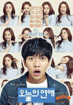 이승기. 오늘의 연애 #movie #korea