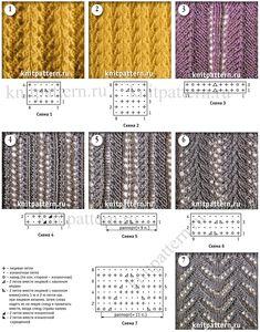 Образцы узоров со схемами для вязания на спицах. Страница 110.