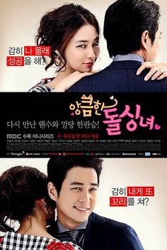 Cunning Single Lady starring Lee Min Jun, Joo Sang Wook, Kim Kyu Ri, and Seo Kang Joon. Drama Korea, Korean Drama 2014, Korean Drama Movies, Korean Dramas, Joo Sang Wook, Lee Min Jung, Jung Woo, Seo Kang Joon, Asian Actors