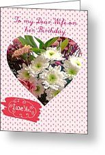 Hearts Birthday Greeting Greeting Card by Joan-Violet Stretch