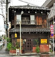 Old Japanese coffee shop