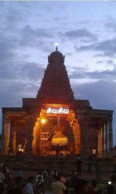Lord Murugan Wallpapers, Devon Ke Dev Mahadev, Hampi, Hindu Temple, Cartoon Pics, Incredible India, Indian Art, Beautiful Landscapes