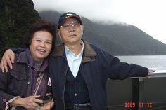 苗栗市的老王 wang2611: 紐西蘭旅遊 (大台中互助聯誼會 鉅眾集團 主辦)