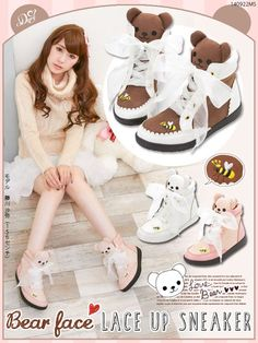 Lace-up sneakers dream outlook original ♪ bear-chan