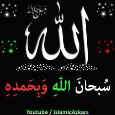 Islamic Images, Hadith, Quran, Boards, Youtube, Beautiful, Design, Planks, Design Comics