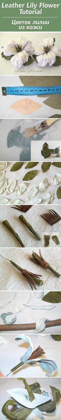 Как сделать красивые цветы лилий из кожи / Leather Lily Flower Tutorial #diy…