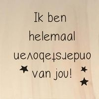 Dutch Words, Qoutes About Love, Dutch Quotes, Happy B Day, Real Love, Photo Quotes, Silhouette Cameo, Compliments, Texts