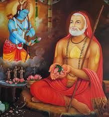 Raghavendra Swamy photoframe available Hanuman Pics, Hanuman Images, Negative Person, Bad Teacher, Baby Krishna, Karma Quotes, Spiritual Development, God Pictures