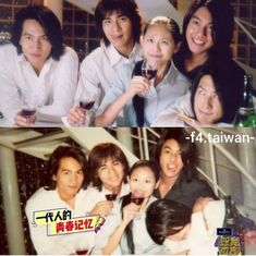 Vic Chou, Meteor Garden Cast, Jerry Yan, Taiwan Drama, Kdrama, Asia, It Cast, Celebrity, Stars