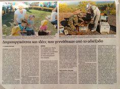 25/05/2013 @kathimerini news paper