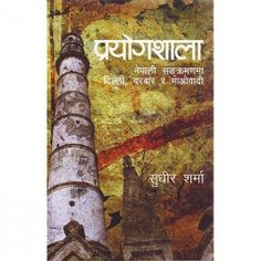 Prayogshala: A book in Nepali Language written by Sudhir Sharma which revolves around the Maoist insurgency, deposed monarchy and the role of New Delhi in Nepal's period of political transition. Buy Tv, Insurgent, Nepal, Period, Language, Books, Libros, Book, Speech And Language