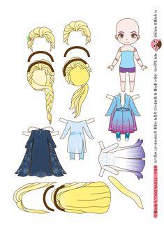 Frozen Paper Dolls, Disney Paper Dolls, Barbie Paper Dolls, Paper Dolls Book, Paper Toys, Paper Crafts, All Disney Princesses, Paper Doll House, Paper Puppets
