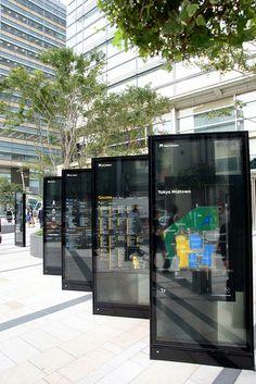Wayfinding Signage, Signage Design, Street Furniture, City Furniture, Tokyo Midtown, Sign System, Exterior Signage, Sign Image, Environmental Graphic Design