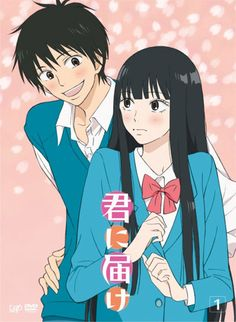 """Kimi ni Todoke - Sawako is a girl whose name was twisted by mistake into """"Sadako,"""" which changed her school life being the feared classmate by everyone. Sawako's school life changes when she meets """"Kazehaya,"""" a very kind and polite boy. This serie is very cute and funny, I assure you that you will enjoy to watch it (Oh my! Kazehaya is awesomely cute!). Manhwa, Anime Characters, Kimi Ni Todoke, Naruto, Hinata, Naruhina, Manga Anime, Animes Manga, Manga Art"""