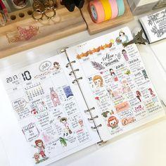 Cute Planner, Planner Ideas, Bullet Journals, Art Journals, Bullet Journal Inspiration, Journal Ideas, Cute Notes, Sketch Notes, Journal Diary