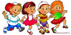 Резултат с изображение за детский сад