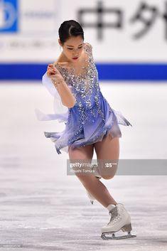 Figure Skating Costumes, Skate, Kimono Top, Lady, Tops, Women, Fashion, Moda, Fashion Styles