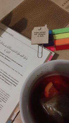 Quran Wallpaper, Islamic Wallpaper, Book Flowers, Book Study, Reminder Quotes, Arabic Quotes, Muslim, Hero, Motivation