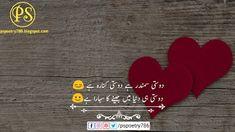 Find latest collection of Love poetry, Romantic Poetry, Shayari & verse; Urdu Ghazals, Love / Romantic Urdu shayari is very famous in Pakistan, Dosti Shayari, Urdu Love Words, Urdu News, New Friendship, Romantic Poetry, Ali, Ant