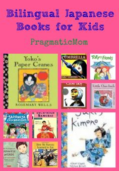 Best Japanese Themed and Bilingual Books for Kids :: PragmaticMom