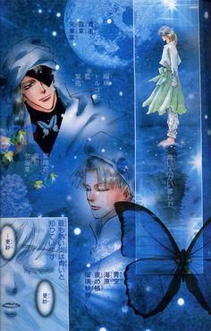The legend of Basara Basara, Manga Comics, Manga Art, Anime, Heaven, Sky, Heavens, Cartoon Movies, Anime Music