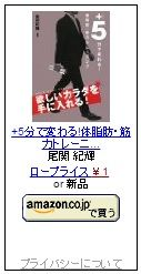 shapesジム シェイプス シェイプスジム評判、Shapesジム口コミ  http://www.shapes-gym-diet.com/hyouban.html