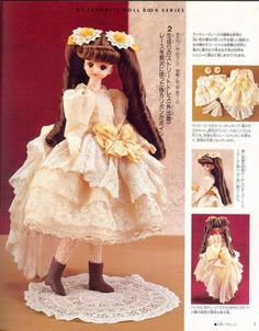 Одежда, аксесуары для кукол