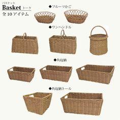 Kitchen Tools, Wicker Baskets, Picnic, Life, Collection, Home Decor, Diy Kitchen Appliances, Kitchen Gadgets, Decoration Home