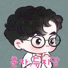 Xiumin in Knowing Brother He looked so cute♥️😌 Exo Kokobop, Kpop Exo, Chanyeol, Kyungsoo, Baekhyun Fanart, Kpop Fanart, Exo Cartoon, Exo Anime, 5 Years With Exo