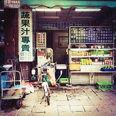 The street in Taiwan : www.pajama-days.com #Taiwan #Taipei #Kaohsiung #Asia #love #art #street #city #colorful #beautiful #design #creative #hipstamatic #vivid #music #travel #traveller #travelgram #fashion #mode #sign #silhouette #cafe #food #高雄 #台北 #台湾 #people #girl