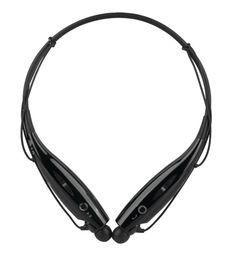 Bluetooth Headphones are Amazing! And these ones are affordable and have great sound quality and are the perfect companion to your iPhone, iPad, or iPod Touch. I use them almost every day!