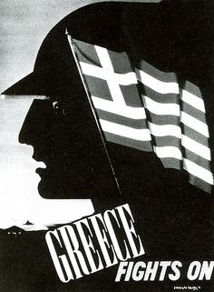 Greece Fights On poster for Greek Office of Information, 1942