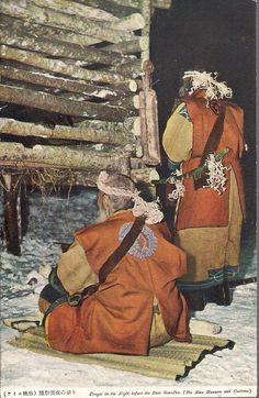 Vintage Japan C 1930's AINU Manners Customs Prayer Before The Bear Sacrifice | eBay