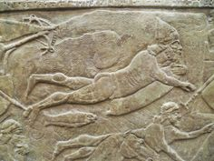 Suru_Nimrud_Neo_Assyrie (2)