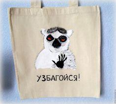 """Купить Экосумка """"Узбагойся"""" - бежевый, рисунок, прикол, сумка, Экосумка, сумка для прогулок, сумка для покупок"""