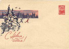 Почтовый конверт. С Новым годом. 1963 г. Лыжники и снегири