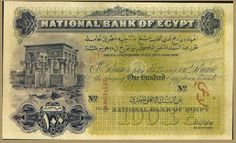 an old Egyptian bill Old Money, Banknote, World Coins, Back In Time, Coin Collecting, Egyptian, Vintage World Maps, Stamps, Around The Worlds