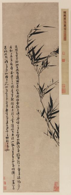 Chinese Art | Bamboo in the Wind, after Su Shi | F1953.85