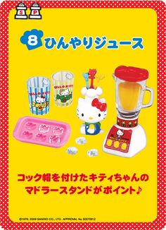 Re-Ment Miniatures - Hello Kitty Loves Cooking #8