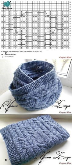 Cable Knitting, Knitting Stitches, Crochet Doilies, Knit Crochet, Cowl Scarf, Mitten Gloves, Knitting Projects, Knitted Hats, Knitting Patterns