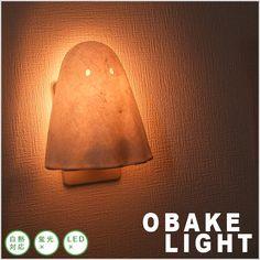 【月曜24時間限定!全品ポイント10倍!送料無料!5.250円~】    【HK】 kyh00 OBAKE LIGHT オバケライト // ウォールランプ|ウォールライト|フットランプ|フットライト|コンセント型照明|おしゃれおばけ|ハロイン| 【あす楽_  【楽ギフ_【楽天市場】