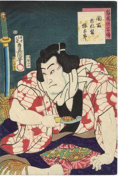 関取 ぬれ髪蝶五郎 せきとり ぬれがみ ちょうごろう Sekitori Nuregami Cyougorou (中村 芝翫 なかむら しかん Nakamura Shikan) 歌川国貞 うたがわ くにさだ Utagawa Kunisada