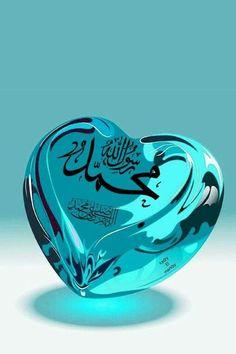 Beautiful names of Muhammad (SAW)♥️