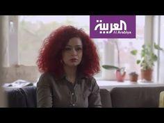 الفيديو السوري حول العالم: أنا من سوريا : الكبة الحلبية على مائدة العائلة الم...