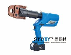 SHL-1550 Battery Hydraulic Pressure Tube And Pipe Tools-Hydraulic Tools Suppliers China,hydraulic crimping tools,Ratchet Cable Cutter,hydraulic gear puller,steel cutter,cable cutter,punch machine,hole digger-SITUTE(SITOOT)TOOLS