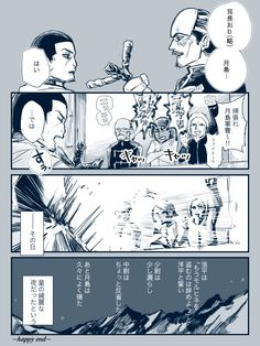 Golden Kamuy, Fandoms, Manga, Drawings, Movie Posters, Sketches, Sleeve, Manga Comics, Sketch